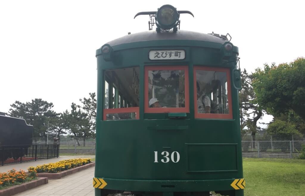 浜寺公園 交通遊園のチンチン電車