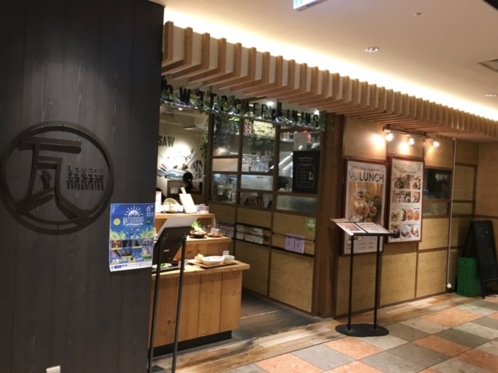 kawara CAFE&DINING天王寺ミオ店の外観