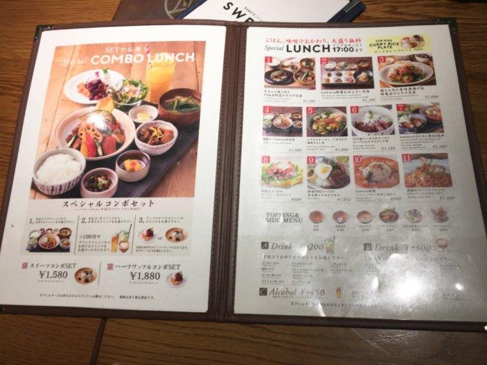 kawara CAFE&DINING天王寺ミオ店ランチメニュー