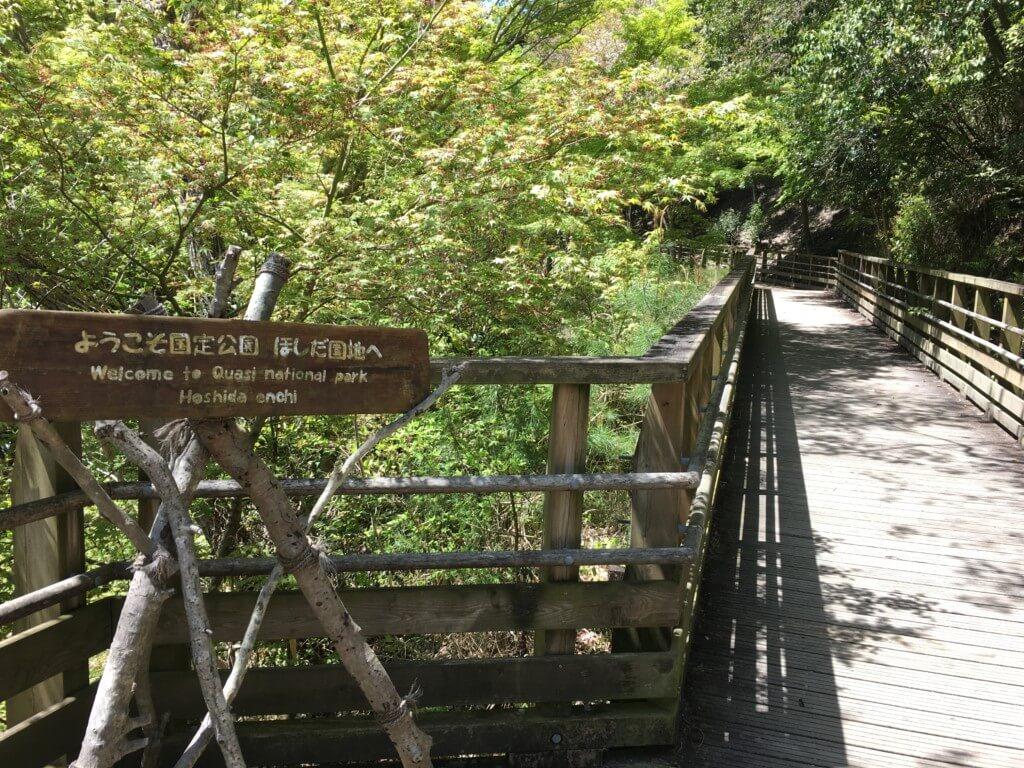 ピトンの小屋までの道