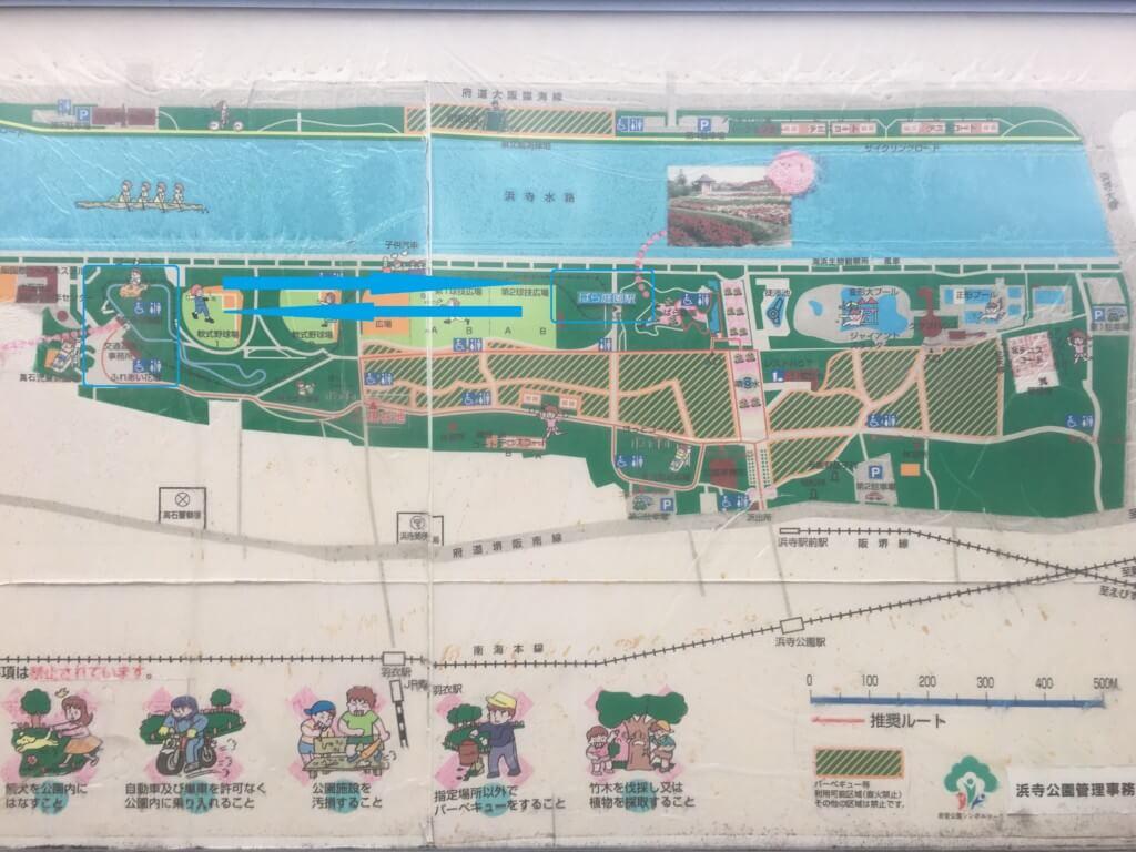 浜寺公園 交通遊園の汽車乗車場所