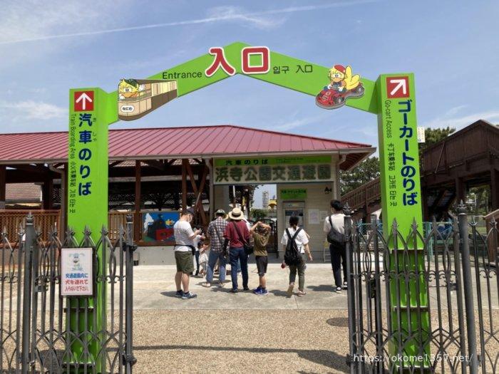 浜寺公園交通遊園の汽車乗り場
