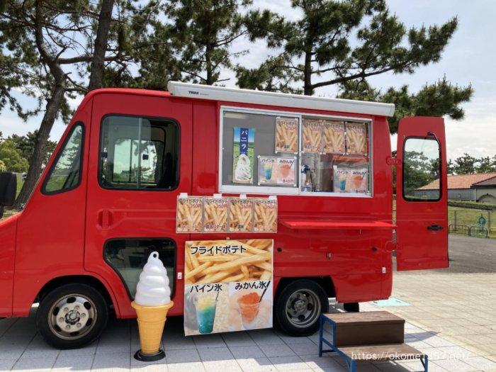 浜寺公園 交通遊園の売店