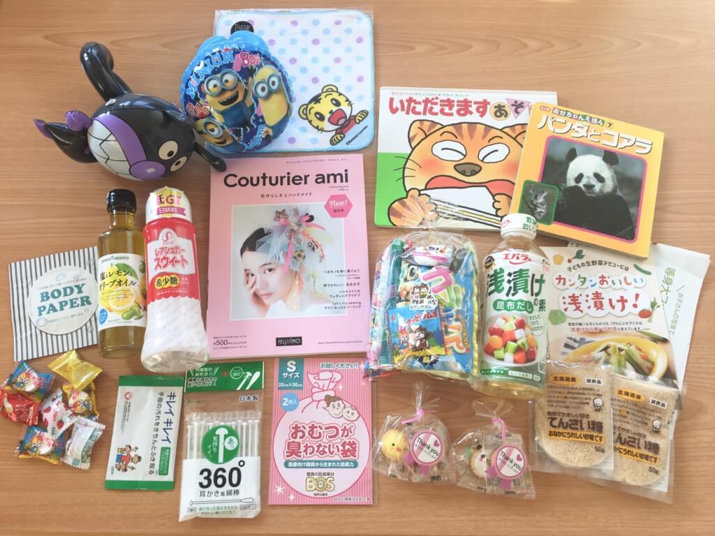 リトルママフェスタ2019大阪のお土産