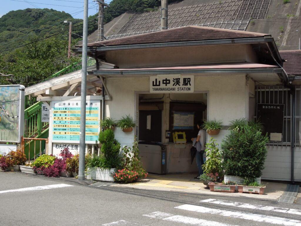 JR阪和線山中渓駅