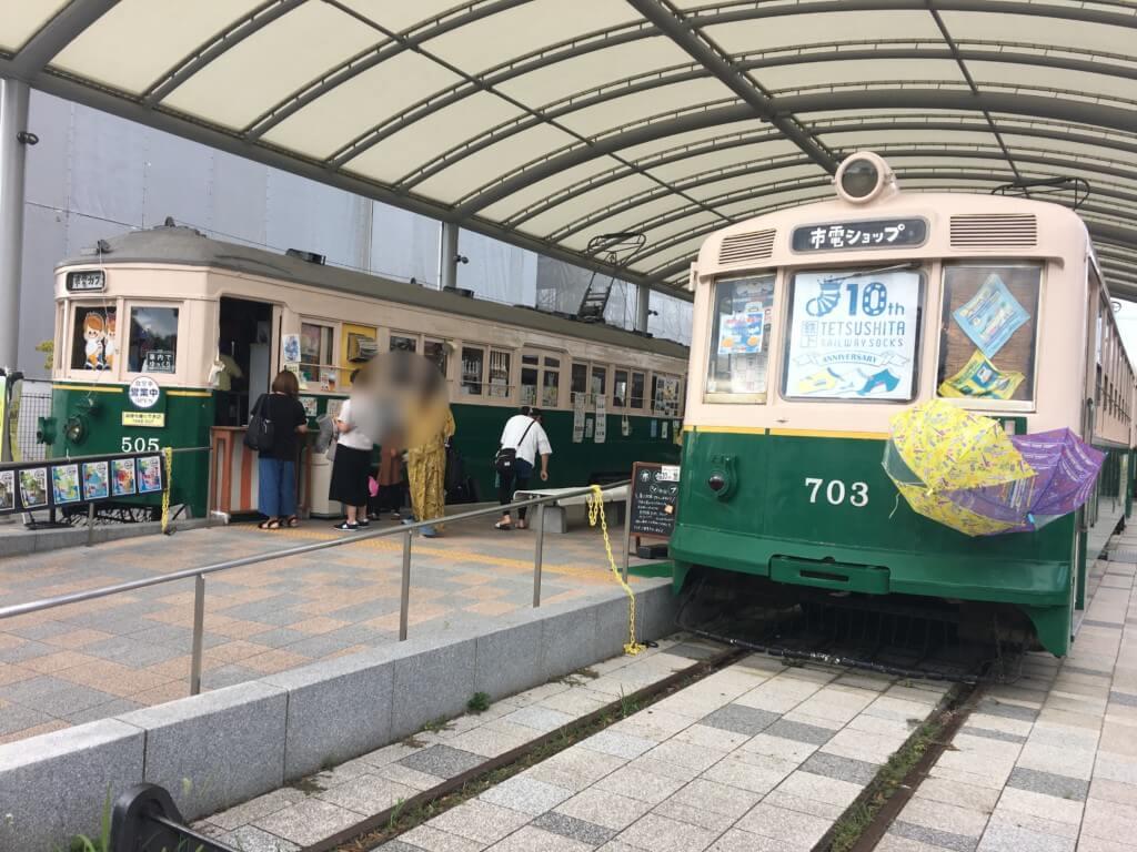 京都水族館すぐ市電カフェ