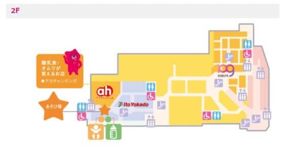 キューズモール2階授乳室・オムツ・遊び場のアクセスマップ