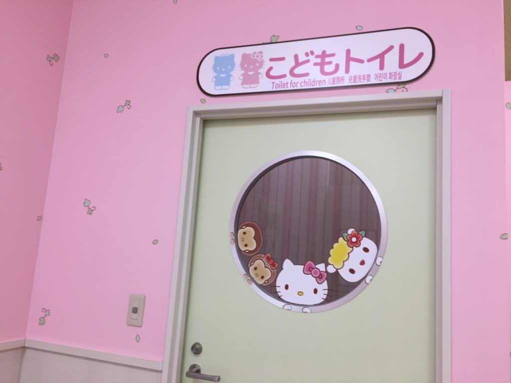 キューズモール2階授乳室・オムツ・遊び場の子供用トイレ