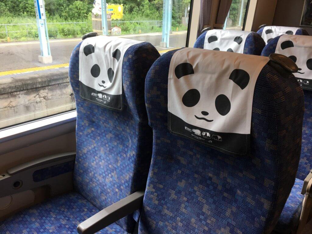 パンダくろしおの内装ヘッドカバーもパンダ