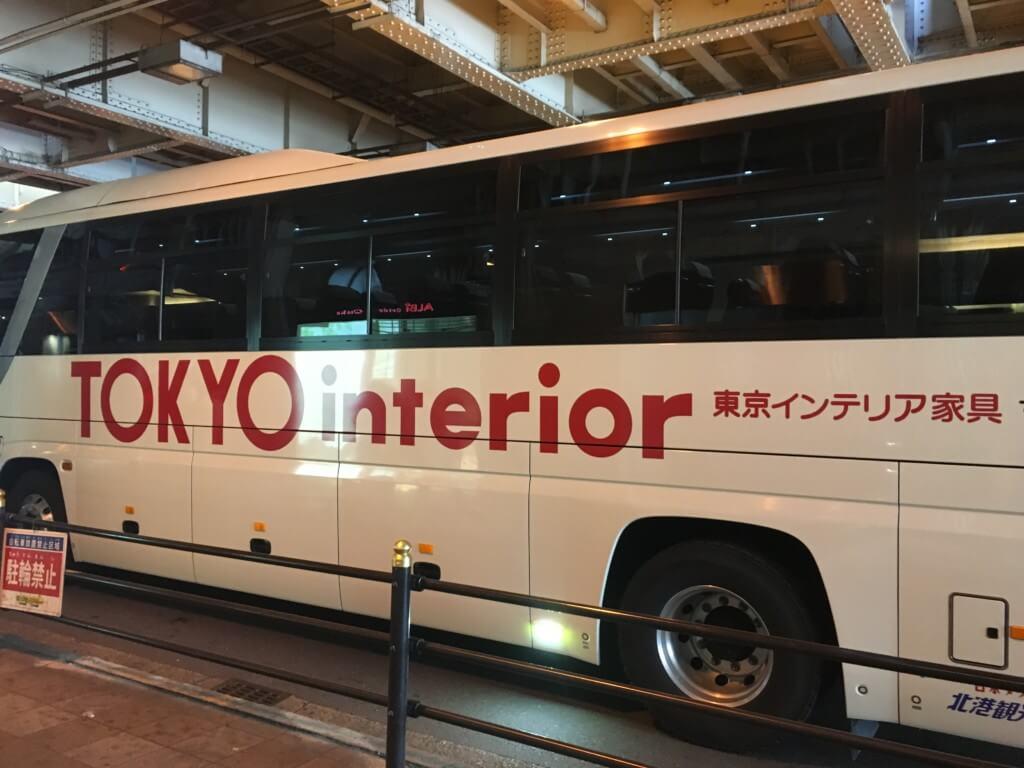 東京インテリア大阪本店の無料送迎バス