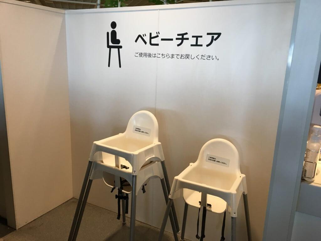 IKEAレストランのベビーチェア