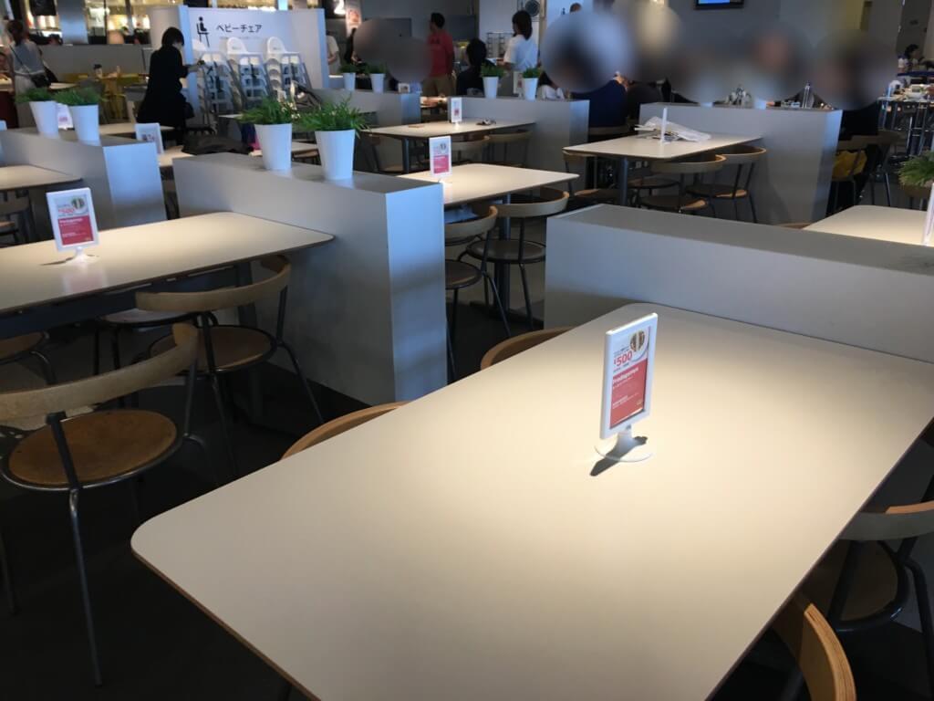 IKEAレストランのテーブル席