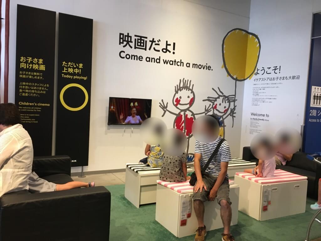 IKEA子供の遊び場スモーランド待合場所