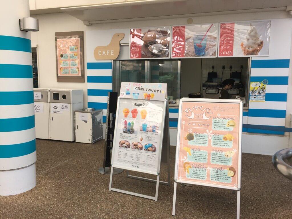 京都水族館 かいじゅうカフェの外観