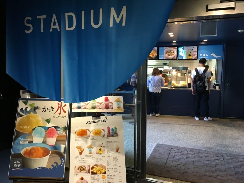 京都水族館 スタジアムカフェの外観