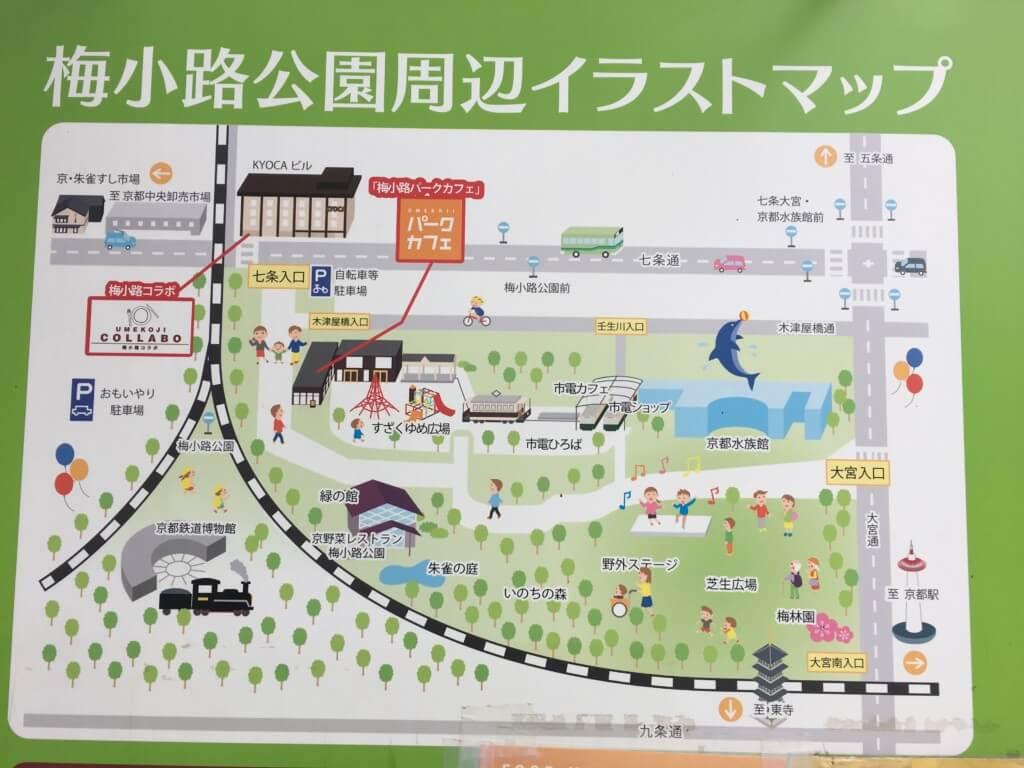 京都水族館周辺のランチ