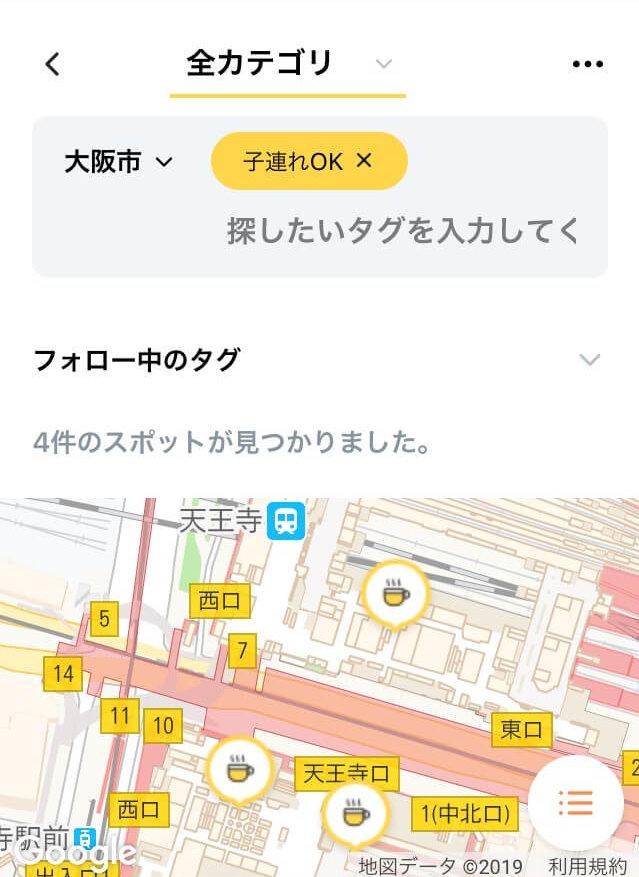 MachiTagマップからもお店を探せる