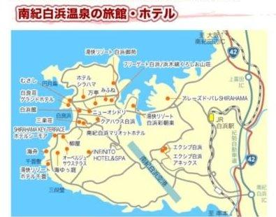 白浜温泉旅館協同組合加盟のホテルの地図