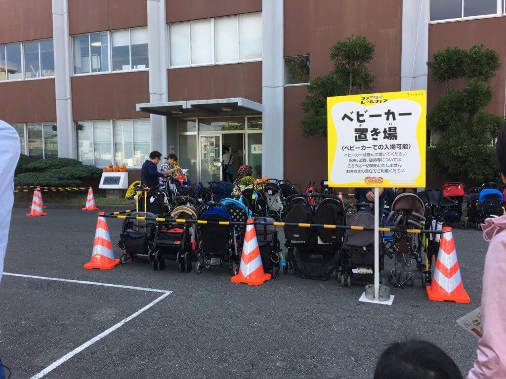 京阪ファミリーレールフェアのベビーカー置き場