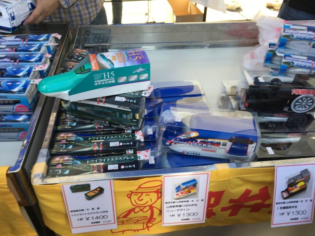 京阪ファミリーレールフェアの駅弁