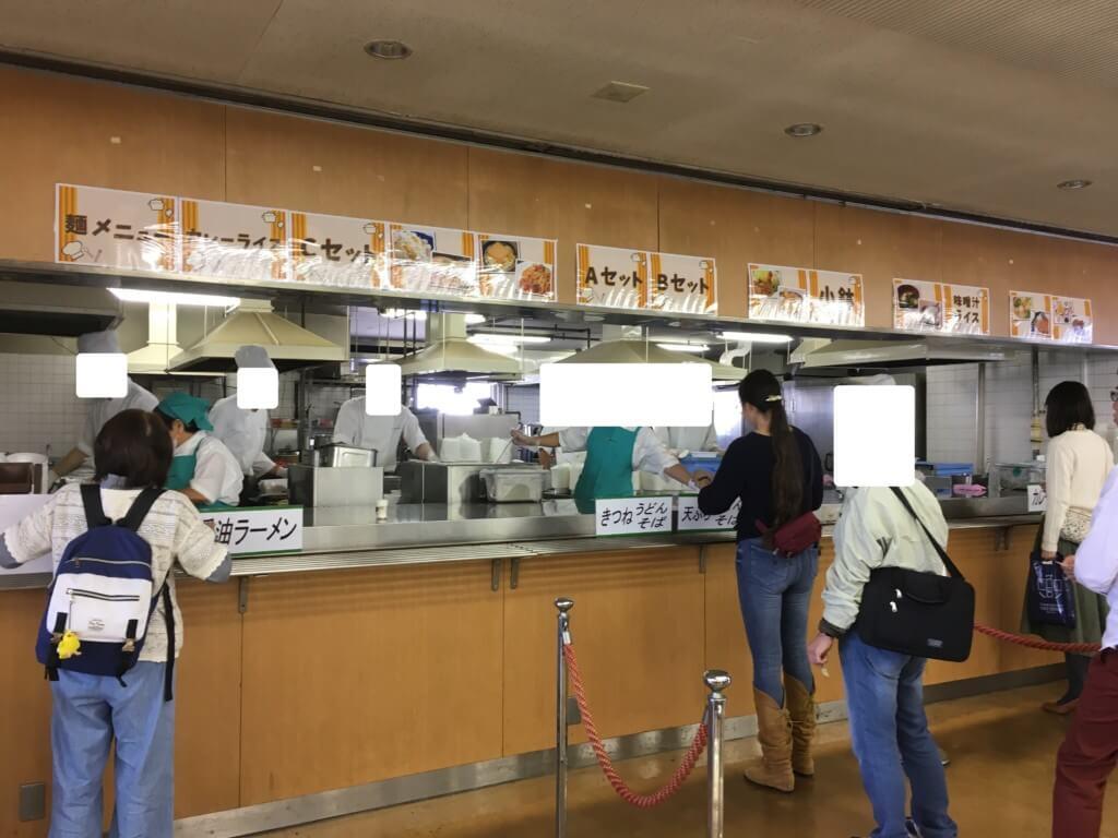 京阪ファミリーレールフェアの食堂
