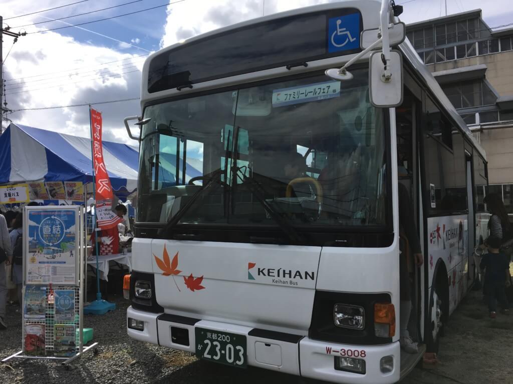 京阪ファミリーレールフェア2019の毛藩バス