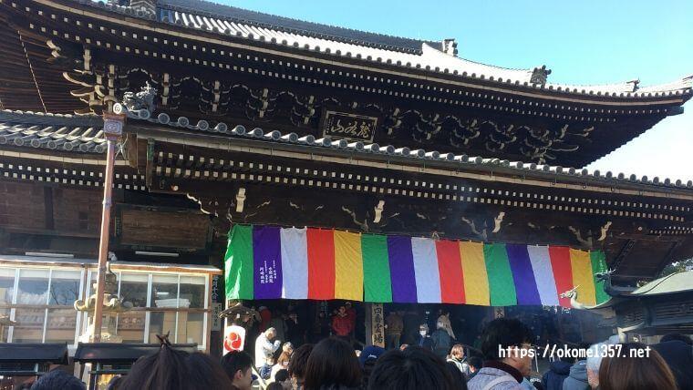 水間寺初詣アイキャッチ