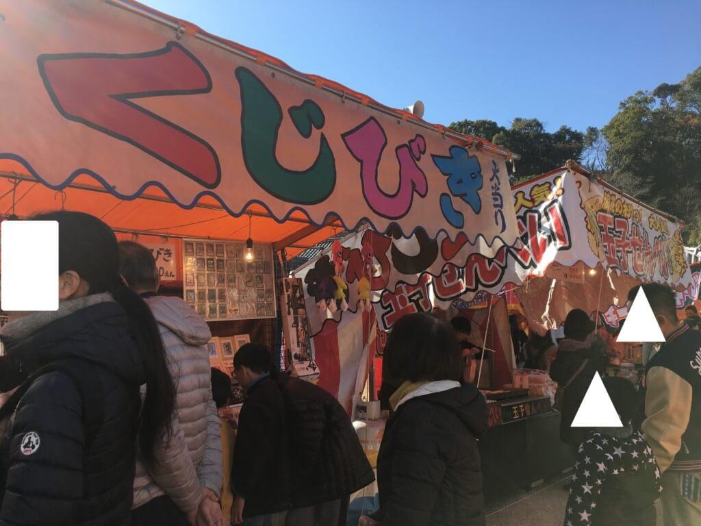 水間寺初詣の夜店の様子
