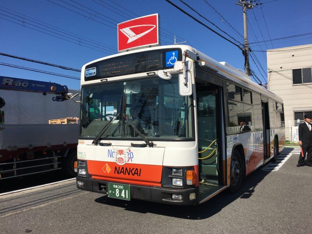 南海電車まつり2019無料送迎バス