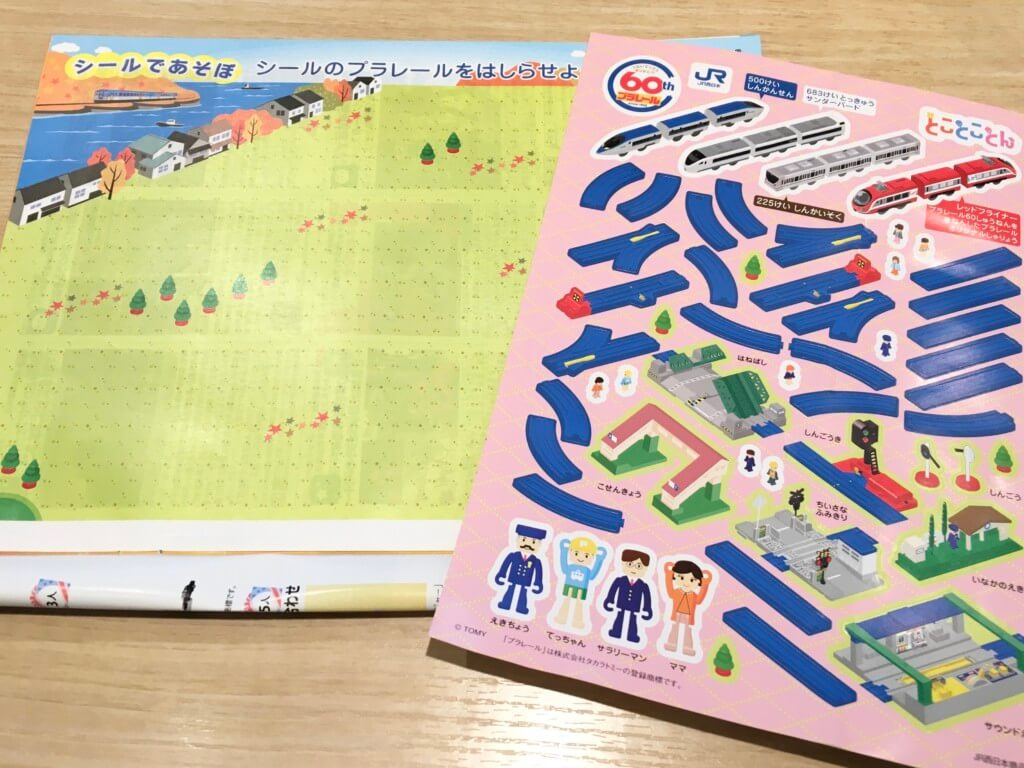 JR西日本情報誌「とことことん」のシール