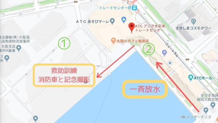 大阪市消防出初式の観覧場所
