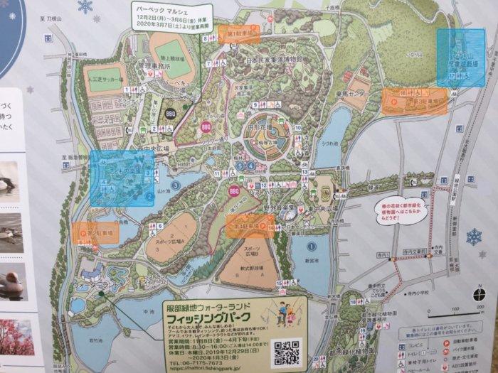 服部緑地公園のアクセス地図
