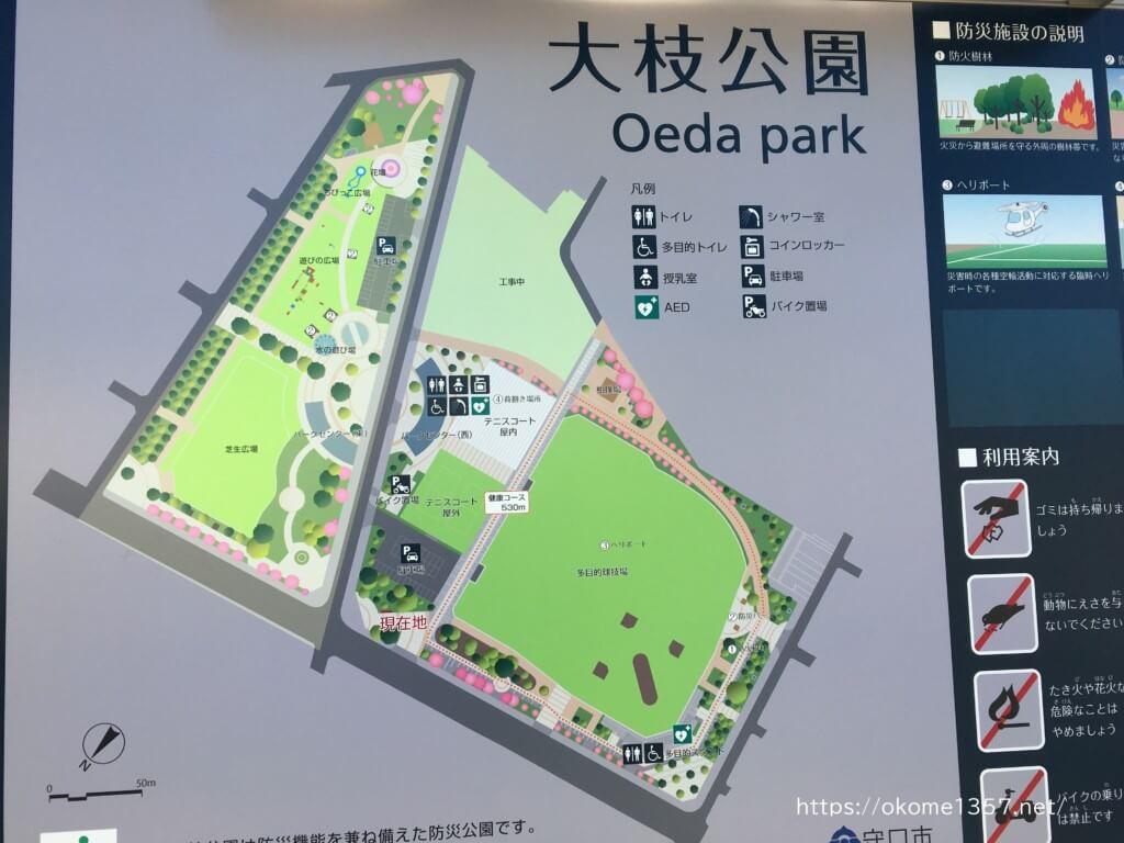 大枝公園の地図