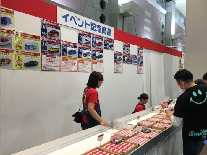 トミカ博大阪トミカマーケット