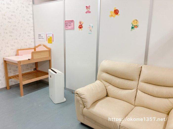 ドリーム21のびのび広場授乳室