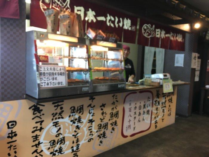 日本一たい焼き大阪鶴見店の店内