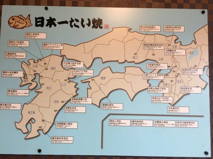 日本一たい焼きの店舗一覧