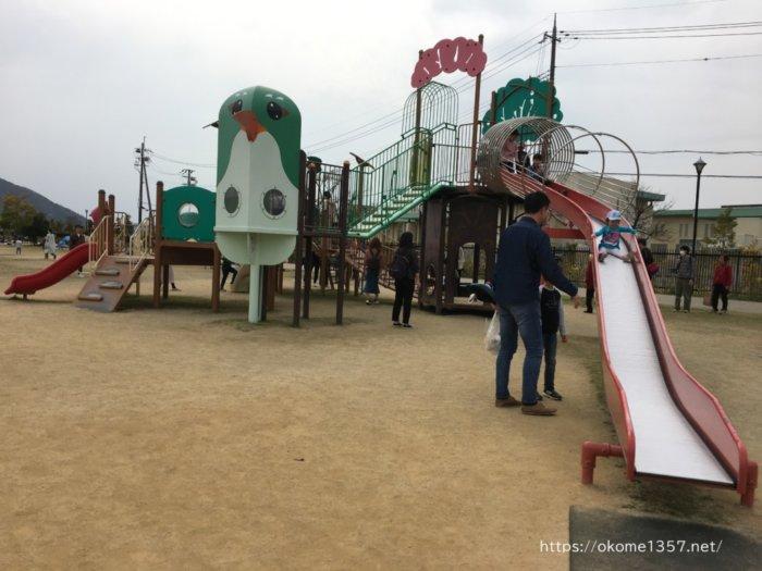 さぎのせ公園@岩出市の小さい子供向け遊具
