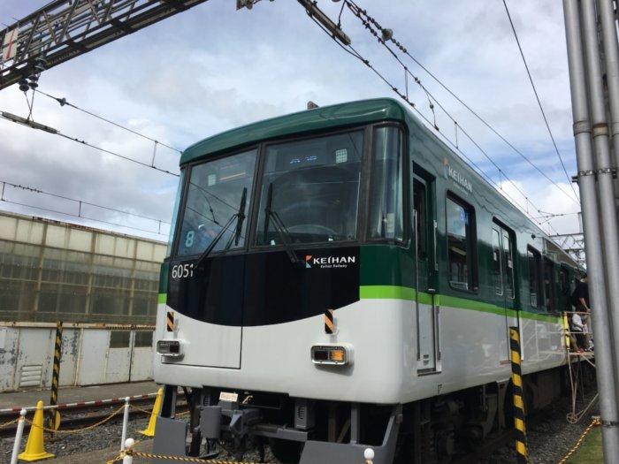 大阪の乗り物イベント京阪ファミリーレールフェア