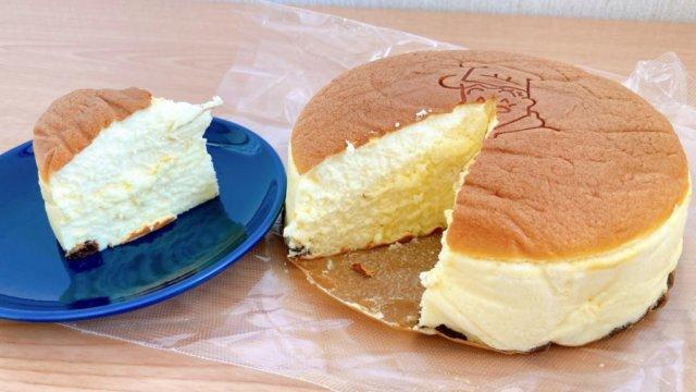 りくろーおじさんのチーズケーキアイキャッチ