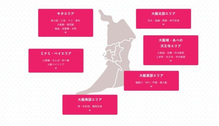 大阪の人・関西の人いらっしゃいキャンペーン対象ホテル