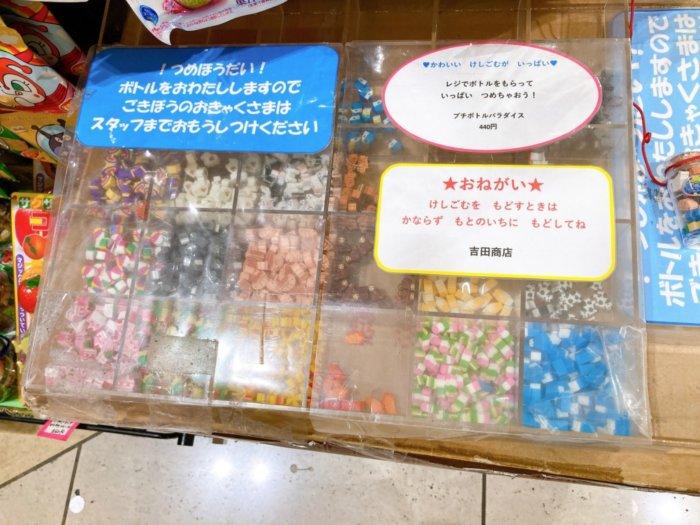 天王寺の駄菓子屋さん「吉田商店」