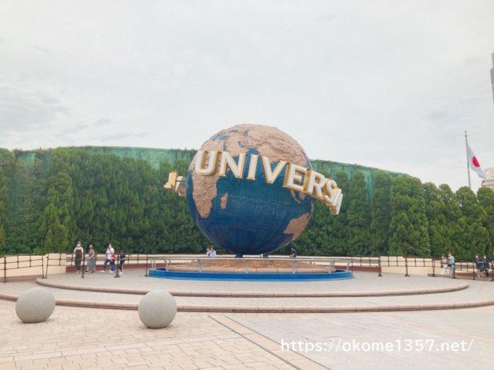 USJ(ユニバ)の地球儀