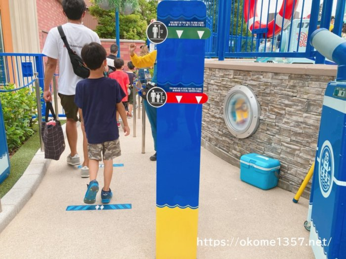 USJ(ユニバ)2歳身長制限で身長を測定する場所