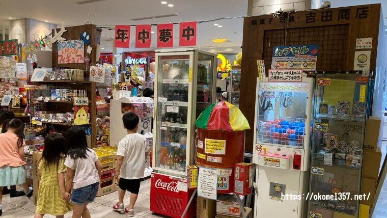 天王寺の駄菓子屋さん「吉田商店」アイキャッチ