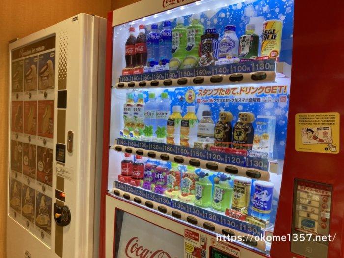 USJホテル京阪ユニバーサルシティの自動販売機