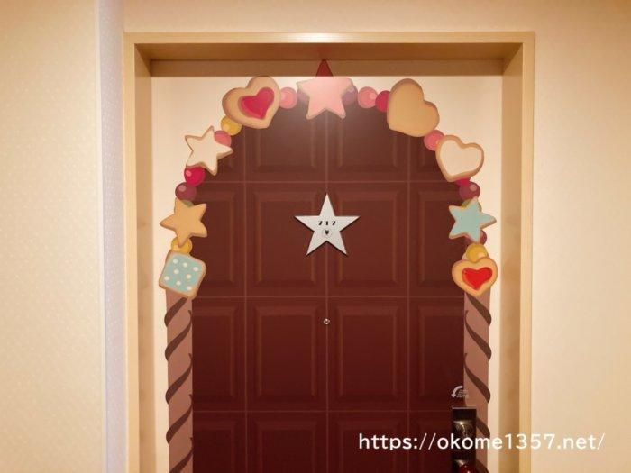 USJホテル京阪ユニバーサルシティコンセプトルームのドア