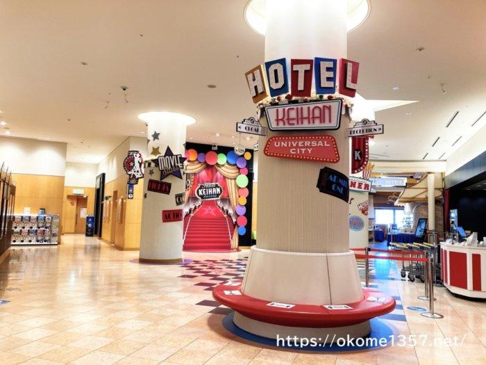 USJホテル京阪ユニバーサルシティのフロント