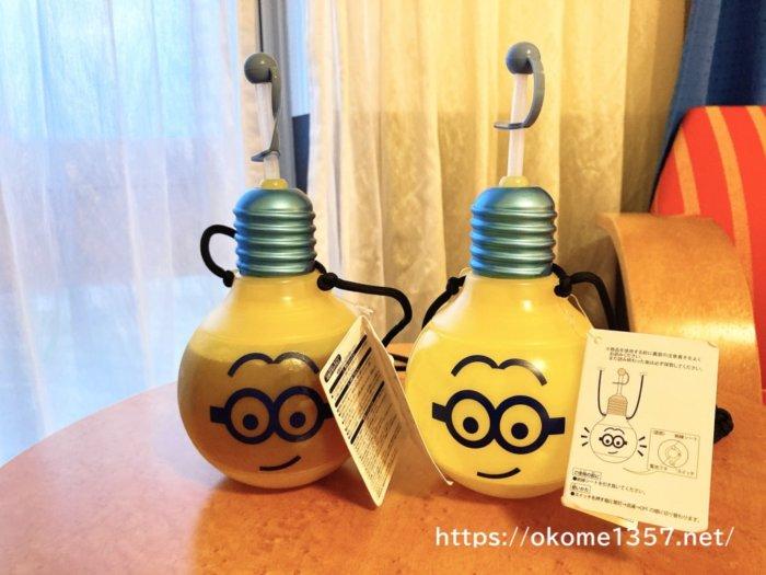 USJホテル京阪ユニバーサルシティの特典ドリンクフリーボトル