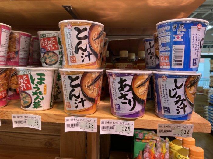 USJ(ユニバ)近くのスーパーまるとみのお味噌汁